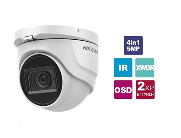 Camear Ultra Lowlight Hikvision 5.0 MP DS-2CE78H8T-IT3F
