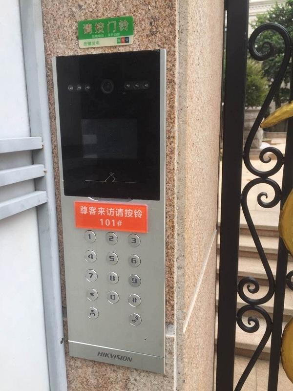 Là sản phẩm mới với nhiều công nghệ cao, bạn nên ghi chú thích cho khách đến nhà bạn để có thể dễ dàng sử dụng hơn