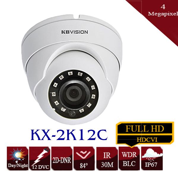 KX-2K12C được tích hợp nhiều tính năng hiện đại nâng cao hình ảnh giám sát