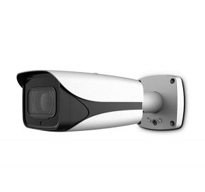 Camera IP thân hồng ngoại 4.0 Megapixel KBvision KH-N4005iM
