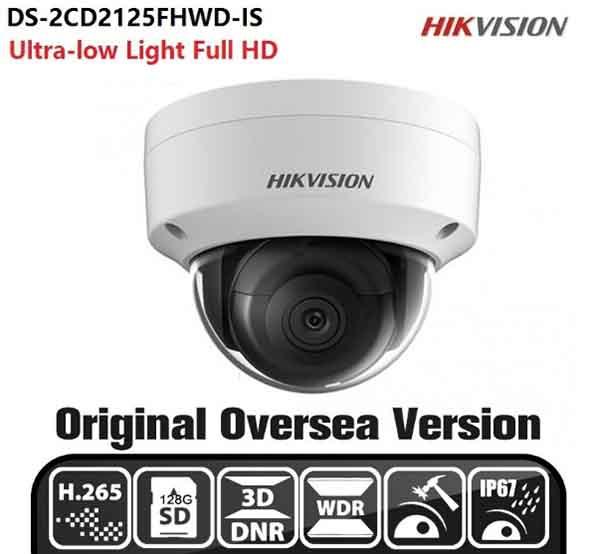Camera Hikvision 2mp DS-2CD2125FHWD-IS hiện đại cung cấp hình ảnh H.265