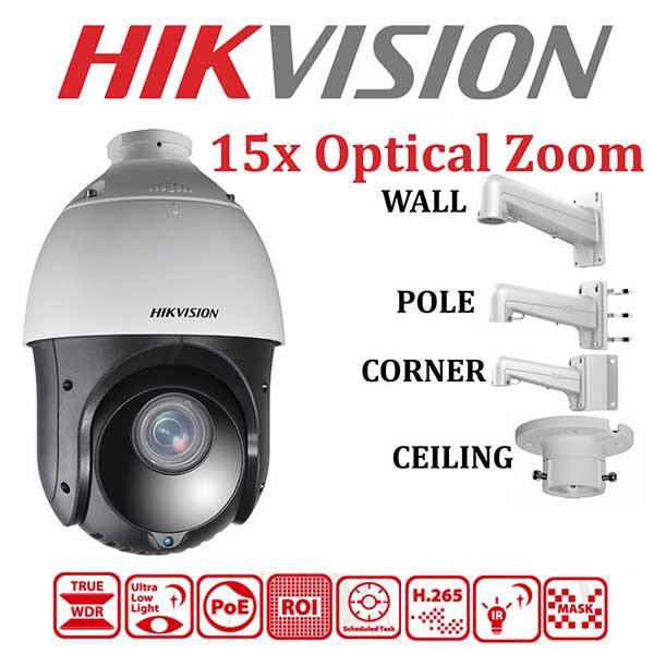 Camera IP Speed Dome 2MP HIkvision DS-2DE4215IW-DE camera quan sát hiện đại