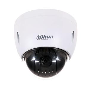 Review Camera HDCVI Speed Dome Dahua SD42212I-HC