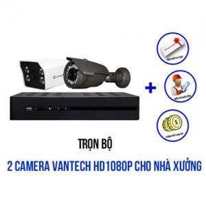 Trọn bộ 2 camera VANTECH HD1080P cho nhà xưởng