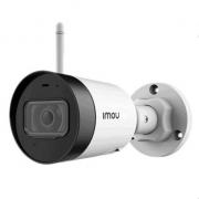 Camera IP Wifi Ngoài Trời 4.0 megapixel Dahua IPC-G42P-IMOU