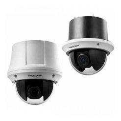 DS-2DE4225W-DE3 Camera IP indoor PTZ Hikvision giá rất tốt