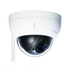 Camera IP Dome Dahua IPC-HDBW1120EP-W