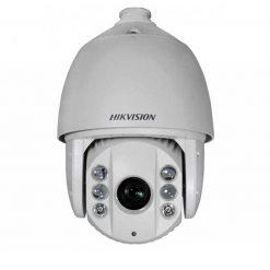 Camera Hikvision DS-2AE7232TI-A(C) giá rẻ tại Vạn Tín