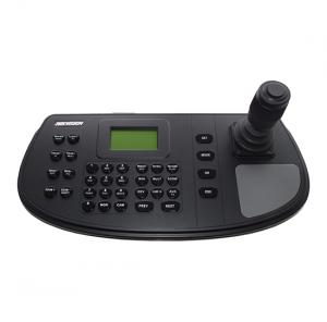 Bán Bàn Điều Khiển Camera Hikvision DS-1200KI - Khuyến Mãi Lớn 2021