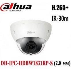 Camera IP Lite Dahua IPC-HDBW1831RP Công Nghệ Hiện Đại