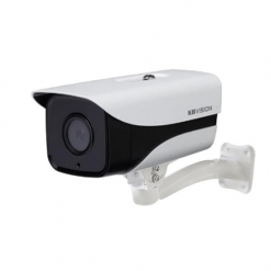 Hình Ảnh Camera IP Dahua IPC-HFW1230MP-S-I2