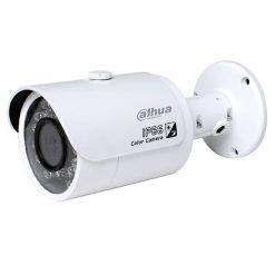 Camera IP DSS Dahua DS2230FIP 2.0MP tích hợp mirco Led cao cấp