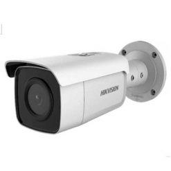 DS-2CD2T46G1-4I/SL siêu phẩm camera Hikvision ngoài trời luôn sáng rõ
