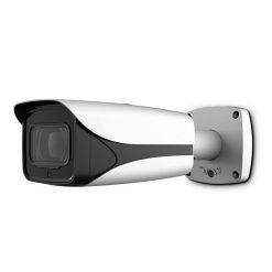 Camera IP Thân KBvision KH-N4005iM